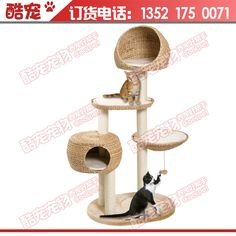 German original factory OEM Kelly BANANALEAF banana leaf series furniture / cat cat climbing frame