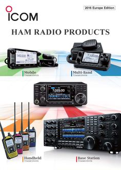 Just added the latest Icom Amateur radio catalogue to our website. You can download that and other catalogues from: http://www.icomuk.co.uk/categoryRender.asp?categoryID=3953