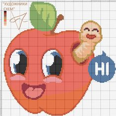 Mandala Sketch, C2c, Hama Beads, Plastic Canvas, Pixel Art, Baby Knitting, Cross Stitch Patterns, Art Drawings, Activities