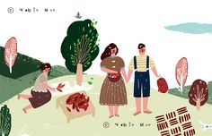 village, town ,Upo Wetland ,bird, migrant ,house,chili (pepper) ,home,slope, incline hill ,green color, farming, farm work, agriculture,packaging of goods,package illuste,gochujang, red pepper paste,kochujang,hot pepper soy paste,illustrator,illustration