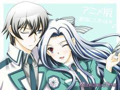 tatsuya and miyuki relationship help