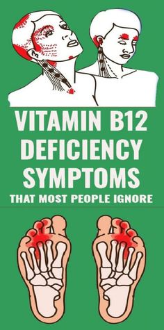 5 Warning Signs of Vitamin Deficiency You Should Never Ignore - Health Experts B12 Deficiency Symptoms, Vitamin Deficiency, Herbal Remedies, Health Remedies, Natural Remedies, Low Vitamin B12, Vit B12, Vitamin B12 Mangel, Vitamin B12 Injections