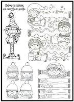 Δημιουργίες από καρδιάς...: Φύλλα εργασίας Χριστουγέννων Νο1 Comics, School, Blog, Art, Xmas, Art Background, Kunst, Blogging, Cartoons