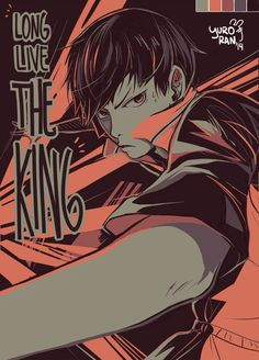 Kageyama by yuropyon on tumblr