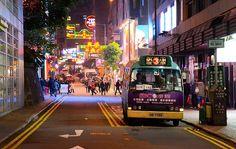 Streets of Tsim Sha Tsui Night Time, Hong Kong, Times Square, Nostalgia, Explore, Street, World, Travel, China