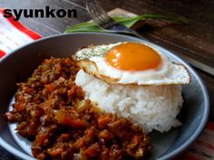 Curry, Rice, Dinner, Cooking, Breakfast, Ethnic Recipes, Food, Recipes, Cuisine
