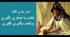 مش فاهمه!! بس المسألة فيها خدمة مؤبدة :'(  **