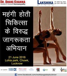 World Yoga Day, Movies, Movie Posters, Film Poster, Films, Popcorn Posters, Film Posters, Movie Quotes, Movie
