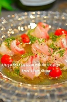 Sauce Recipes, Cooking Recipes, Sushi Party, Sashimi, Japanese Food, Bon Appetit, Love Food, Tapas, Seafood