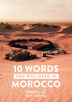 Get a smile from Moroccan locals using these 10 basic words in your next travel…
