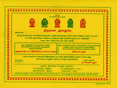 simple invitation postcard style, double-sided, to be like the traditional wedding invitation? :)