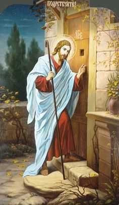 Catholic Pictures, Pictures Of Jesus Christ, Jesus Walk On Water, Wolves And Women, Jesus Christus, Christian Images, The Good Shepherd, Guardian Angels, Jesus Loves You