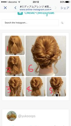 Shoulder -length braid updo                                                                                                                                                                                 More