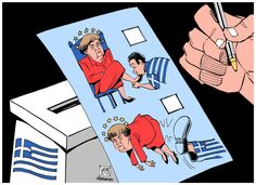 """""""Starting to seem like the second option on the Greek ballot paper is the most popular"""