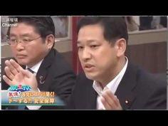 三浦瑠璃「共産党議員、宮本徹をタジタジにした質問とは」