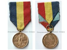 Kingdom of Romania: Military Medal for the Defenders of the Independence. Romanian Flag, Navy Air Force, Free Sign, Imperial Russia, Army & Navy, Ottoman Empire, Defenders, Military, War