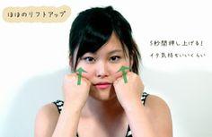 Azjatycki Cukier: 32. Japoński masaż... kości twarzy?