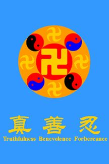 Falun Gong flag