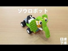 Building For Kids, Lego Building, Lego Wedo, Lego Robot, Stem Activities, Yoshi, Projects To Try, Coding, Technology