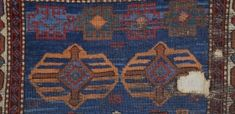 rugrabbit.com | Antique Rugs and Carpets | Asian Art | Tribal Art