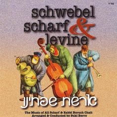 Schwebel Scharf & Levine - Areshes Sifosaynu