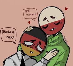 Countryhumans Ship Pictures - Poland x Germany