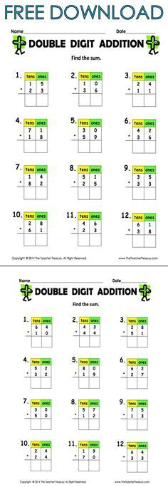 Free Double Digit Addition (without regrouping) - 2 pages, 12 addition problems each These pages are great for students who have difficulty with spacing and lining up their numbers.