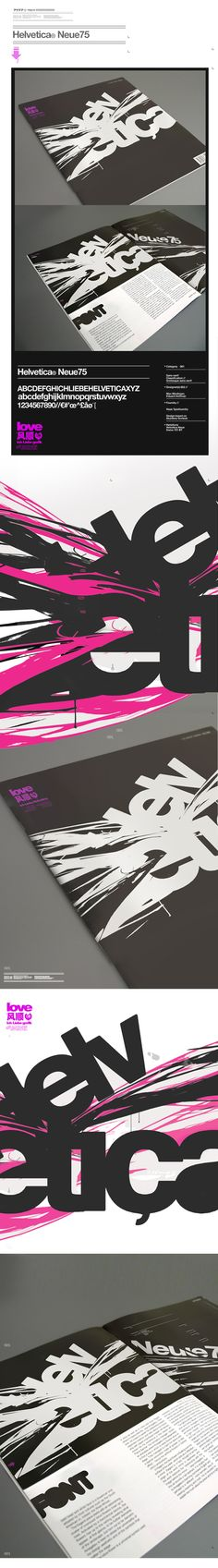 HERE//TO//CREATE// by SILO , via Behance