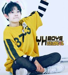 Discover recipes, home ideas, style inspiration and other ideas to try. K Pop, Fandom, Asian Kids, Chinese Boy, Kpop Groups, Love Of My Life, Cute Kids, Boy Bands, Ronald Mcdonald