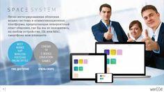 Короткая и четкая презентация компании World GN 8.02.2015.