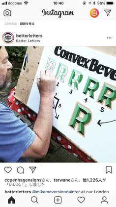 Lettering Guide, Cool Lettering, Lettering Styles, Lettering Design, Chalk Typography, Hand Lettering Alphabet, Painted Letters, Hand Painted Signs, Zentangle