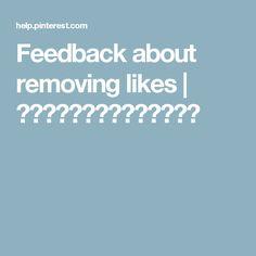 Feedback about removing likes | ศูนย์ช่วยเหลือ