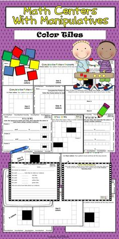 1.OA.1   These are quick, easy, and fun center activities to get  kids using manipulatives.  This packet is filled with fun and learning using color tiles. Student directions are simple and easy to follow.