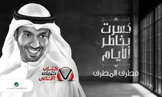 97 Best كلمات اغاني كويتية مكتوبة كاملة Images Movie