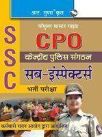 Police Exam Online books