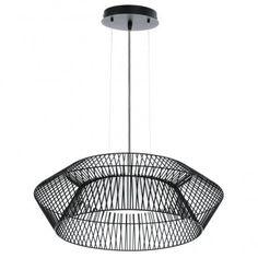 EGLO PIASTRE LED Pendelleuchte schwarz, weiss