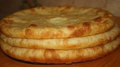 Ossetian pies with meat, with potatoes and Suluguni / Culinary Universe Dog Cake Recipes, Pie Recipes, Dog Food Recipes, Cooking Recipes, Hungarian Recipes, Russian Recipes, Georgian Food, Dog Cakes, Savoury Baking