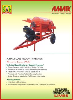 Amar Paddy Thresher - Fuel Engine Model , A Special Thresher for Rice . Agricultural Implements, Songs 2017, Diesel Engine, Engineering, Rice, Model, Agricultural Tools, Scale Model