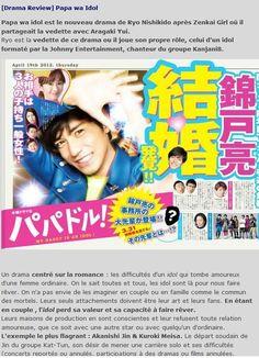 Papa wa idol (drama review) #jdrama #ryonishikido #kanjani8