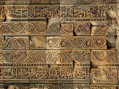 Indo Islamic architecture of Delhi sultanates - History Forum ...