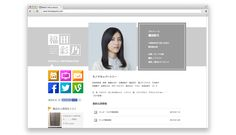 #福田彩乃 #OfficialWebsite #LIGHTTHEWAY #DESIGN #webdesign #Vine #interactive
