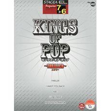 STAGEA/EL Vol.42 Kings of Pop Thriller Grade 7-6.Electone Music Sheet.Registration data is available at www.tarotrade.com