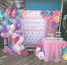 Photo 1st Birthday Girls, Princess Birthday, Unicorn Party, Unicorn Birthday, Birthday Party Decorations, Party Planning, Balloons, Baby Shower, Babies Rooms