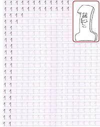 Imagini pentru cifre punctate Letter Tracing Worksheets, Printable Preschool Worksheets, English Worksheets For Kids, Kids Math Worksheets, Pre Writing, Writing Practice, Numbers Preschool, Bilingual Education, Classroom Rules