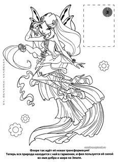 De 110 Bedste Billeder Fra Winxclub Coloring Pages Coloring Books