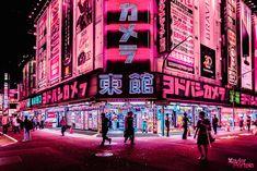 Tokyo's Glow, la série rose et néon de Xavier Portela qui vous fera aimer le Japon