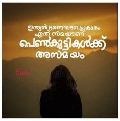 31 Best Malayalam Status Malayalam Love Status Love Quotes In
