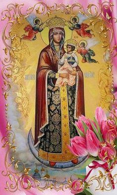 Jesus Photo, Sacred Art, Religion, Painting, Saints, Orthodox Icons, Santa Maria, Dios, Painting Art