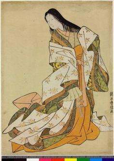 Ono no Komachi. Ukiyo-e woodblock print. About Japan, by artist Suzuki Harunobu. Art Occidental, Tamamo No Mae, Japanese Woodcut, Heian Era, Traditional Japanese Art, Japanese History, Japanese Illustration, Art Japonais, Japanese Painting
