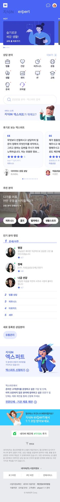 Mobile App Design, Mobile Ui, Ui Ux Design, Icon Design, Tablet Ui, Asset Management, App Icon, Korea, Deep